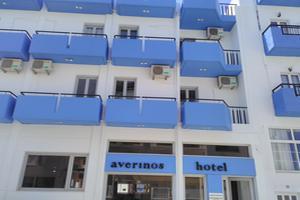 Averino (ex Friday)