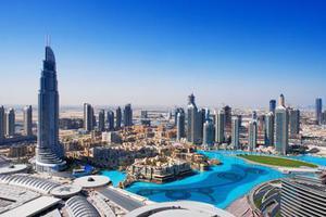 Rejs Emiraty Arabskie i Oman